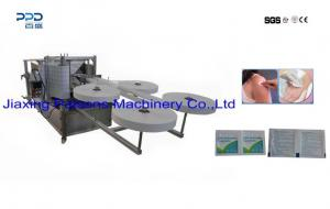 Antiseptic Towelette Packaging Machine