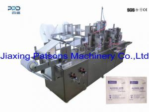 Automatic four side sealing refreshing towelette packaging machine