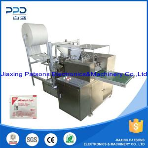 CE approved vertical alcohol swab manufacturing machine