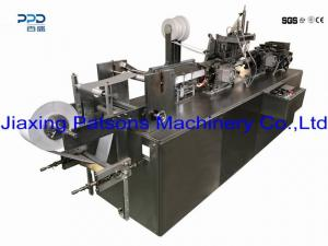 Vertical type alcohol prep pad packaging machine